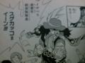 [comics]スゲカッコ=イーン(スレイヤーズ/あらいずみるい作画の漫画版)