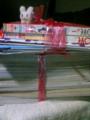 [souji]20101224ビーラブ2010 1~9