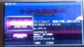 [game]俺…PSPちゃん買うんだ…