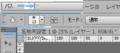 [software]表示がおかしくなったPhotoshop CS6(`・ω・´)