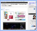 [hatebu]http://b.hatena.ne.jp/entry/www.itamiwake.com/2013/01/userheat.html