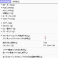 [sai]新規ウィンドウ。2012/6のファイル