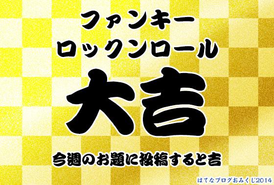 20140101173230