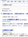 [hatebu]http://b.hatena.ne.jp/entry/www3.nhk.or.jp/news/html/20140221/k10015428421000.html