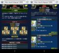 [game]モバゲー聖闘士星矢。特効R+まみれ