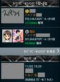 [game]#imas_sm 今回のスペライ(`・ω・´)…