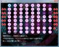 [game]ムラサキ・コレクション20141229。