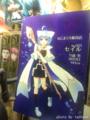 [print]紫が濃い(`・ω・´)! 俺得!