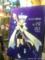 紫が濃い(`・ω・´)! 俺得!