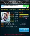 [game]#imas_sm 無駄にスキルマックス