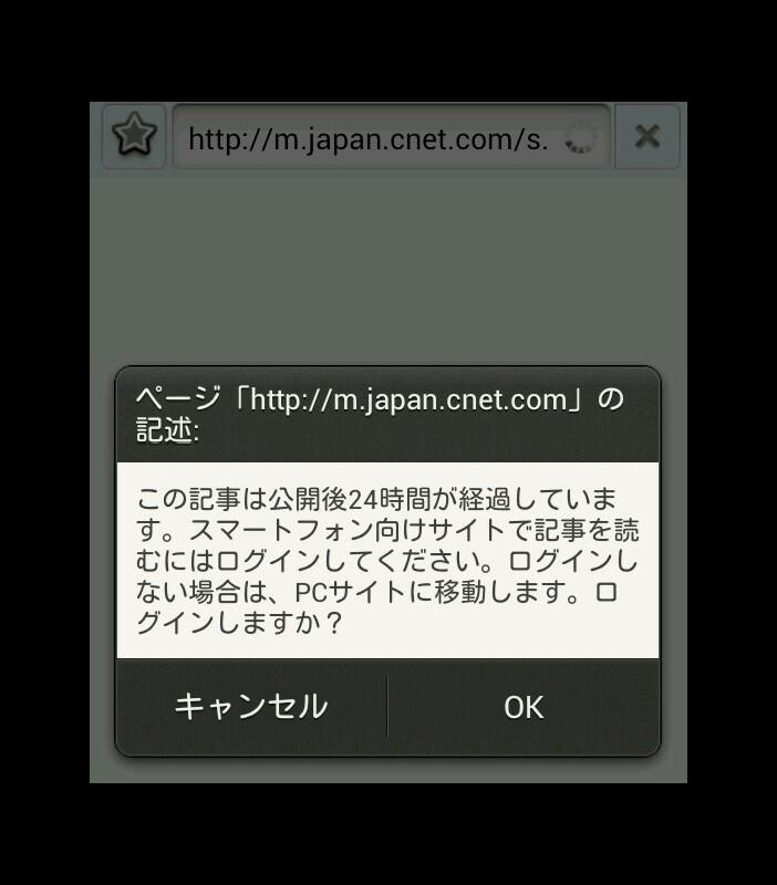 japan .cnet .com (´Д`;)