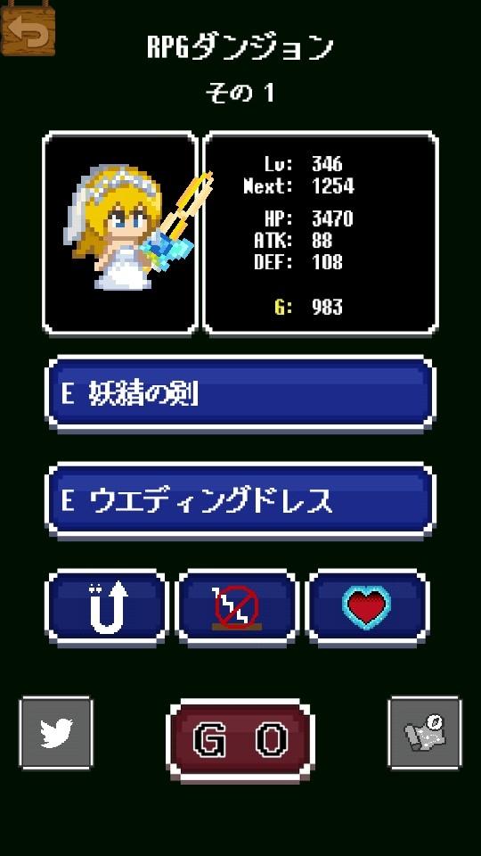 Android/iOSゲーム「とっとこダンジョン」妖精の剣!!