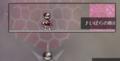 [game]ムラサキ。F4の全体化。下が見えないのか