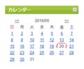 [hatena]2007年くらいからの皆勤が(´・ω・`)