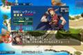 [game]#千年戦争アイギス 誤字られるジョヴァンニ…w