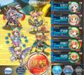 [game]#神姫project オルフェウスもロリかわいい