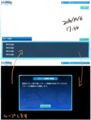 [game]#トキノ特異点 ループバグった… (オワタ抜き)