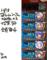 #神姫project HP1万越え(*´ω`*)