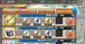 [game]#神姫project 表記より1時間速く終わった結果…ギリセーフ!