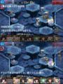 [game]#千年戦争アイギス 【魔界武術大会】決勝戦☆2