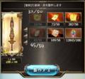 [game]#グラブル_ 真