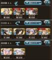 [game]#グラブル_ 水