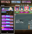 [game][game_tenribe]#天リベ バグを発生させてしまう私
