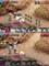 #千年戦争アイギス アルスラーン戦記コラボ。250