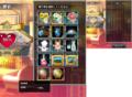 [game][game_tenribe]#天リベ 密会コンプ。余る素材