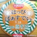 [food]カップヌードル「はっぴ ばぁすでぃ 9.18」蓋