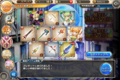 [game][game_kamihime]#神姫project 3000石ポイ。初めての虹2個、記念スクショ