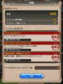 [game][game_kamihime]#神姫project 塔クリアポイント。なるほどなるほど