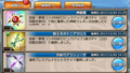 [game][game_kamihime]#神姫project ハサミ2回目!