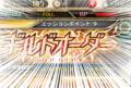 [game][game_kamihime]#神姫project GOのpt表示。ロゴの上には目が行かなかった…