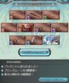 [game][game_gbf]#グラブル_ 鈴3
