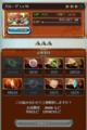 [game][game_gbf]#グラブル_ ガルーダ4凸素材…足りぬ!