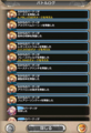 [game][game_kamihime]#神姫project 雷カタス、フルバ679万