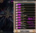 [game][game_kamihime]#神姫project ユニイベのデーモンバトルで謎の第三者が全滅w