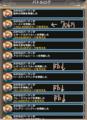 [game][game_kamihime]#神姫project 雷カタスUL、BT時706万(`・ω・´)