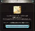 [game][game_gbf]#グラブル_ ぐ! シュヴァ剣!!1