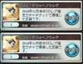 [game][game_gbf]#グラブル_ SSR確定チケ!ダブル!ナンデ!?