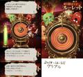 [game][game_gbf]#グラブル_ ガチャピンモードオンリールーレット