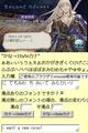 [game][game_gbf]#グラブル_ 1byteカナ変換!
