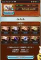 [game][game_gbf]#グラブル_ ルシ4凸!(バハ4凸2018-08-08ぶり)