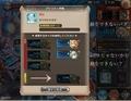 [game_kamipro]蘇生できないバグ1。つらみ
