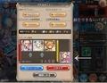 [game_kamipro]蘇生できないバグ2。つらみ