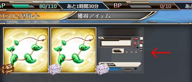 #神姫project 画像表示が…(レイドチケ)
