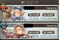 [game][game_gbf]#グラブル_ ゾロ目