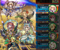 [game][game_kamipro]#神姫Project 耐久風パ