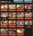 [game][game_gbf]#グラブル サプ不可石?